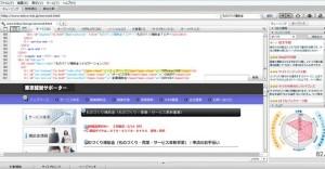 SEO,検索エンジン対策,ウェブコンサルティング,WEBコンサルティング,東京,日本文化創出株式会社