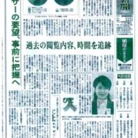 商談率アップメール,sum,ウェブコンサルティング,WEBコンサルティング,東京,日本文化創出株式会社