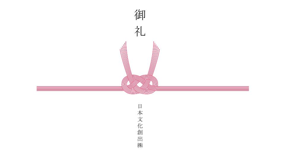 日本文化創出株式会社_20151001