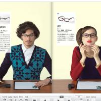 日本文化創出株式会社_WEBカタログ制作_株式会社ヌーヴエイ様_ポーカーフェイス