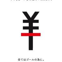 WEBコンサルティング,ウェブコンサルティング,日本文化創出株式会社