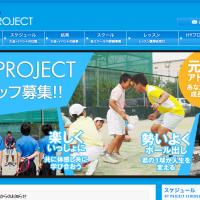 スポーツ業界ホームページ制作,WEBサイト制作,ウェブコンサルティング,WEBコンサルティング,東京,日本文化創出株式会社