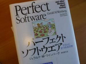 UX,ユーザーエクスペリエンス,ウェブコンサルティング,WEBコンサルティング,東京,日本文化創出株式会社