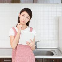 リスティング広告,Google adwords,yahooプロモーション広告,ウェブコンサルティング,WEBコンサルティング,東京,日本文化創出株式会社