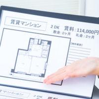 不動産,リスティング広告,ウェブコンサルティング,WEBコンサルティング,東京,日本文化創出株式会社